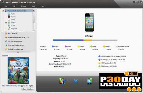 نرم افزار مدیریت آیفون ImTOO iPhone Transfer v5.2.1.20120308