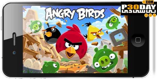 دانلود نسخه جدید بازی فوق العاده زیبای Angry Birds v2.0.2 آیفون