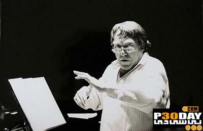دانلود موسیقی بی کلام آرام بخش Georges Delerue - The Interlude Trangle