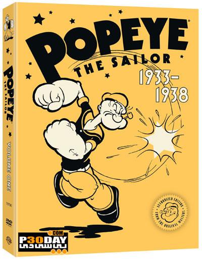 دانلود کارتون فوق العاده زیبای ملوان زبل Sailor Popeye قسمت 1 تا 20