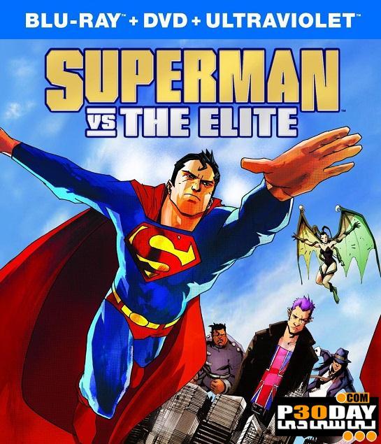 دانلود انیمیشن Superman vs The Elite 2012