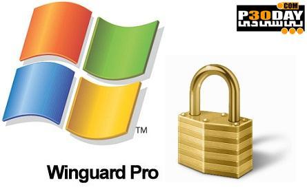 قفل گذاری بر روی قسمت های مختلف ویندوز WinGuard Pro Advanced 2011 7.8.20