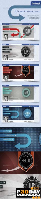 دانلود هدر آماده فیس بوک Facebook Timeline Covers - Retro Badges