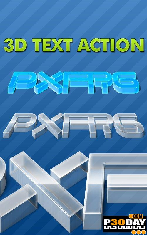 اکشن سه بعدی Photoshop Action for 3D effect generation from any text