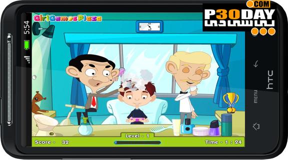 بازی جدید و جالب آندروید Mr Bean Trouble In The Hair Salon v1.0