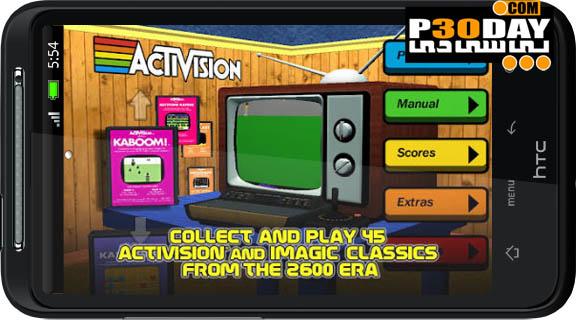 دانلود مجموعه بازی های بسیار زیبای Activision Anthology آندروید