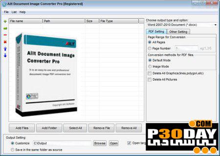نرم افزار تبدیل کننده اسناد Ailt Document Image Converter Pro 5.7