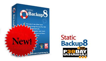 دانلود نرم افزار همه کاره پشتیبان گیری Static Backup8 v1.226