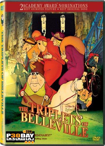 دانلود انیمیشن سه قلوهای بیلویل The Triplets of Belleville 2003