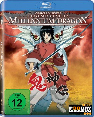 دانلود انیمیشن Legend of the Millennium Dragon 2011