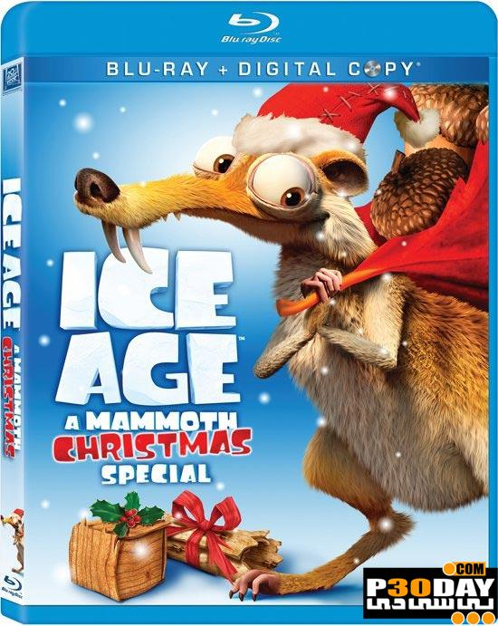 دانلود دوبله فارسی انیمیشن Ice Age: A Mammoth Christmas