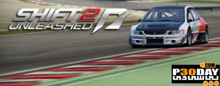 اضافات جدید بازی Shift 2 Unleashed DLC Legend & Speedhunters