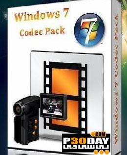 دانلود کدک های مخصوص ویندوز 7 با Windows 7 Codec Pack 3.2.0