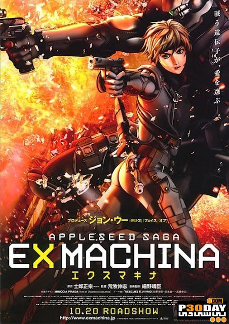دانلود انیمیشن زیبای Appleseed: Ex Machina 2007