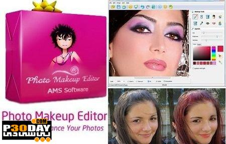 دانلود برنامه آرایش مجازی چهره Photo Makeup Editor 1.85
