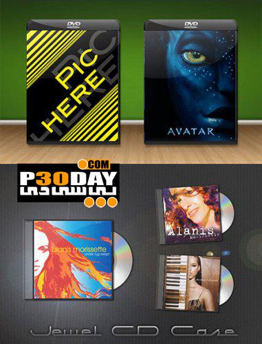دانلود مجموعه فایل های لایه باز New DVD Cover and Jewel CD Case