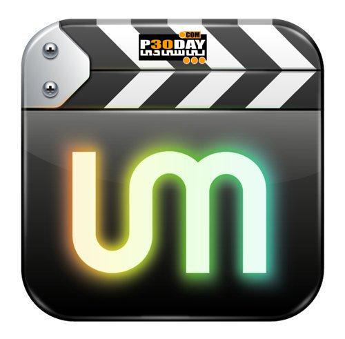 برنامه اجرا کننده تمامی فایلهای صوتی و تصویری UMPlayer 0.98
