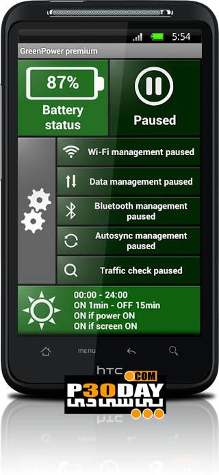 دانلود نرم افزار ذخیره بیشتر باطری GreenPower Premium v8.6.2 آندروید