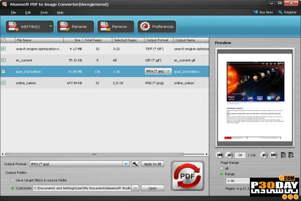 نرم افزار تبدیل PDF به عکس Aiseesoft PDF to Image Converter 3.1.6