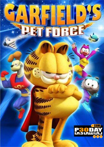 دانلود انیمیشن گارفیلد 3 Garfield's Pet Force 2009