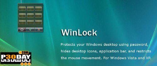 دانلود نرم افزار قفل دسکتاپ WinLock Professional 5.37
