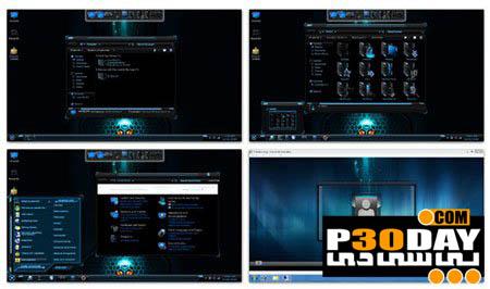 دانلود اسکین پک فوق العاده زیبای HUD-Blue Skin Pack 1.0 برای ویندوز 7
