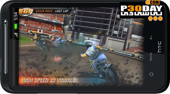 دانلود بازی آندروید موتورسیکلت Speedway GP 2011