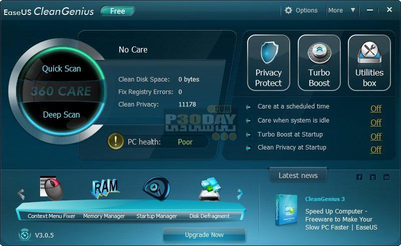 افزایش سرعت ویندوز کامپیوتر با نرم افزار EaseUS CleanGenius 3.0.5