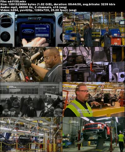 دانلود مستند کارخانجات عظیم - خط تولید ماشین فورد F150