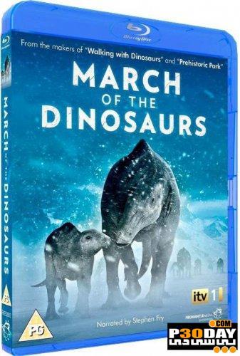 دانلود فیلم مستند دایناسورها March Of The Dinosaurs 2011