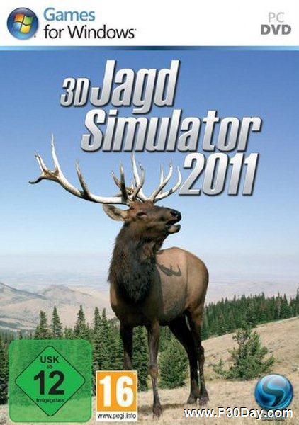 دانلود بازی شبیه سازی شکار حیوانات 3D Jagd Simulator 2011