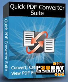 دانلود نرم افزار قدرتمتد مبدل PDF با Quick PDF Converter Suite 3.0.0.0