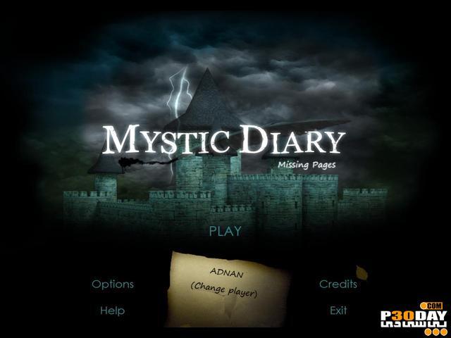 یافتن اشیای پنهان در بازی Mystic Diary 3 Missing Pages Standard Edition