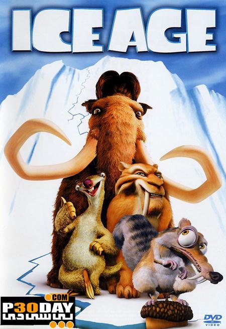 دانلود نسخه دوبله فارسی انیمیشن عصر یخبندان 1 - Ice Age 2002