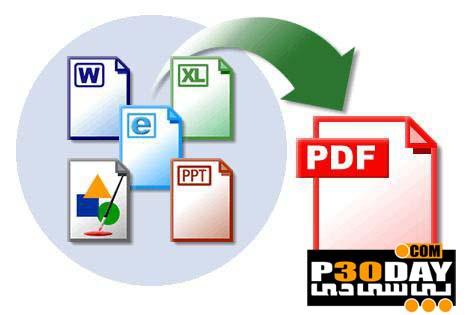 دانلود نرم افزار قدرتمند ساخت PDF با Sonic PDF Creator 3.0.4.0