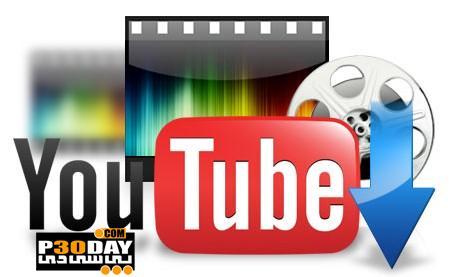 برنامه دانلود و تبدیل ویدیوهای یوتیوب yMule Youtube Downloader 1.7