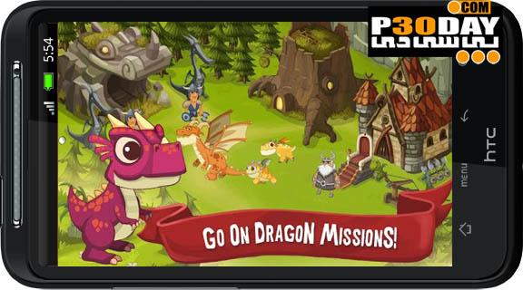 دانلود بازی بسیار جذاب و زیبای DragonVale v1.11.1 آندروید
