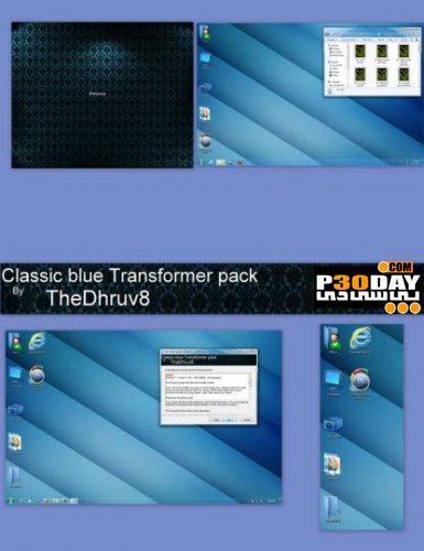 دانلود پکیج تغییر ظاهر ویندوز سون Classic Blue Transformer Pack x86/x64