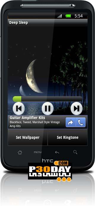 دانلود نرم افزار بسیار جالب خواب عمیق Deep Sleep v1.2 آندروید