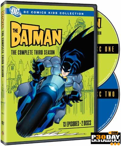 دانلود فصل سوم انیمیشن The Batman 2004–2008 بصورت کامل ( 13 قسمت)
