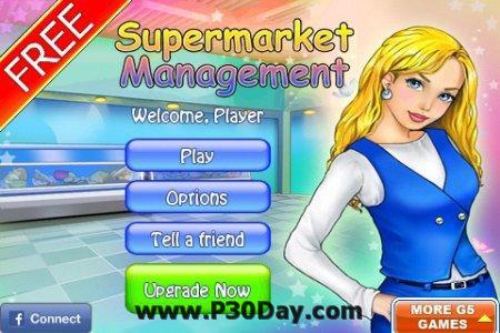 دانلود بازی مدیریت فروشگاه Supermarket Management 2 v1.1