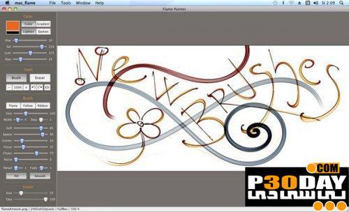 دانلود نرم افزار نقاشی Flame Painter 1.2