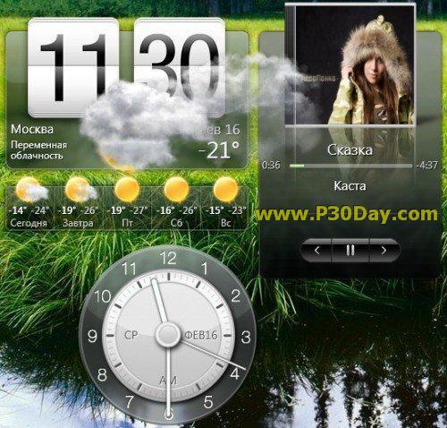 نرم افزار ساعت و تاریخ اچ تی سی HTC Home Apis 3.0 Build 518 Final
