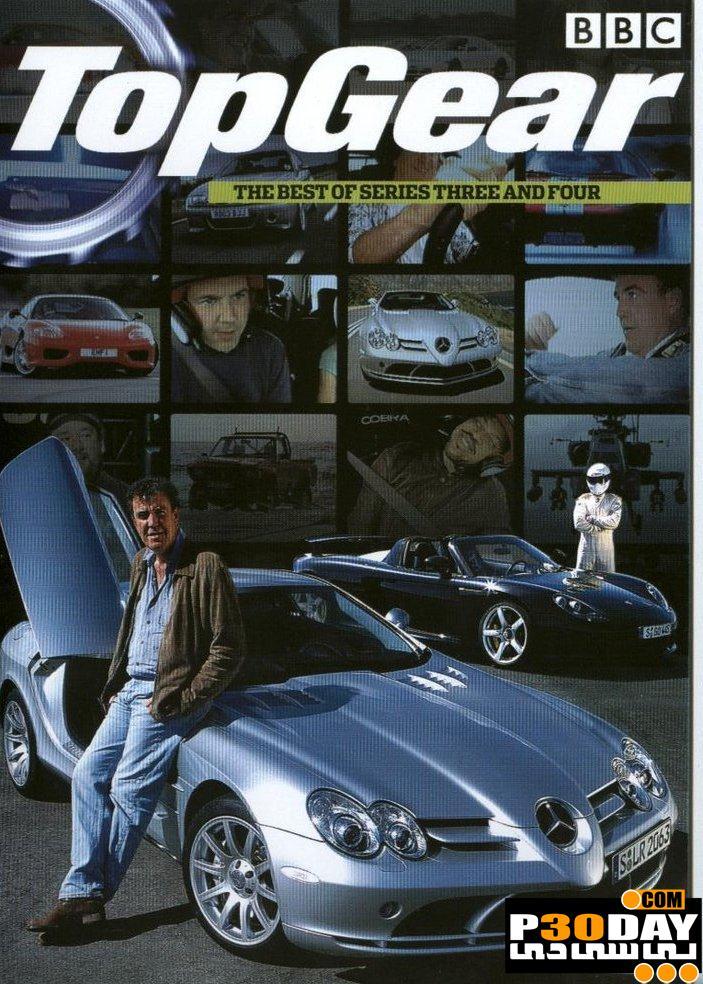 دانلود فصل چهارم مستند تخت گاز Top Gear Season 4 - 2004