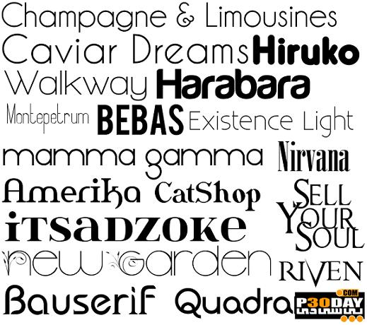 دانلود 532 فونت زیبای انگلیسی 532 Basic Best Fonts Collection