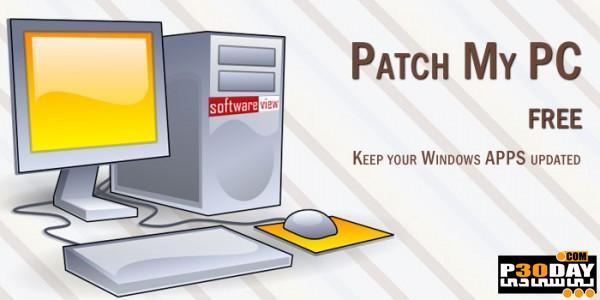 دانلود نرم افزار بروزرسانی برنامه های مختلف Patch My PC 2.0.7.2