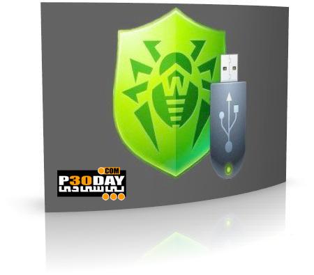 دانلود نسخه USB آنتی ویروس قدرتمند Dr.Web LiveUSB 6.0.1.8240