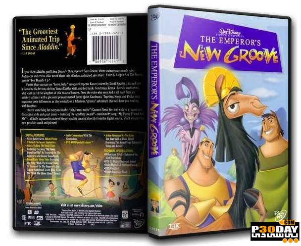 دانلود انیمیشن کمدی The Emperor's New Groove 2000