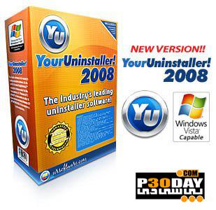 نرم افزار حذف کامل برنامه های ویندوز Your Uninstaller! Pro 7.4.2011.10