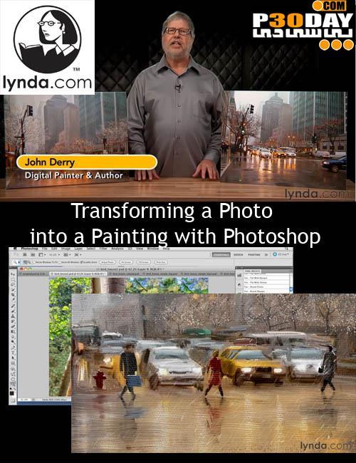 فیلم آموزشی تبدیل عکس به نقاشی با فتوشاپ Transforming a Photo into a Painting with Photoshop